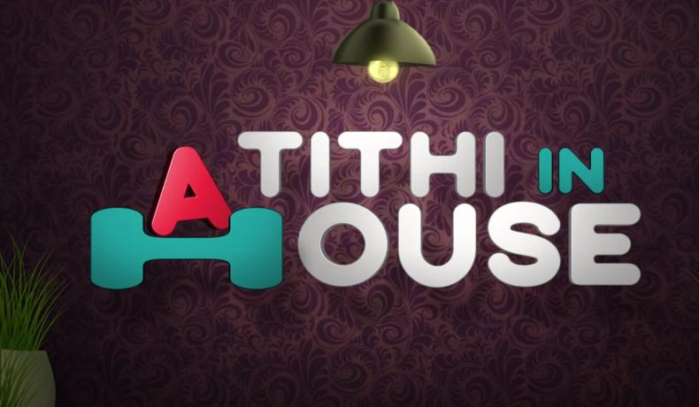atithi in house 1