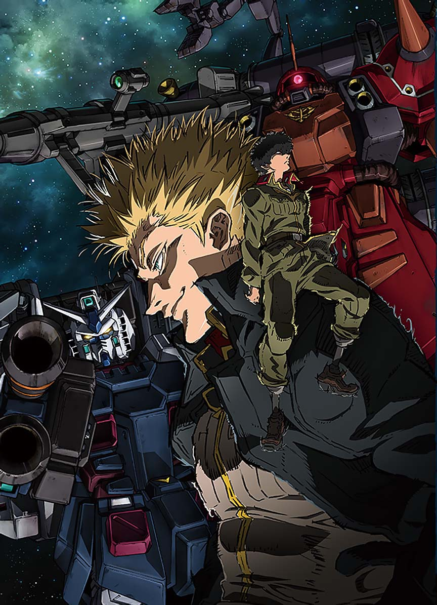 When Will Gundam Thunderbolt Season 3 be Coming Out