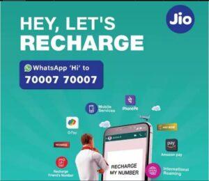 Jio Integration with WhatsApp